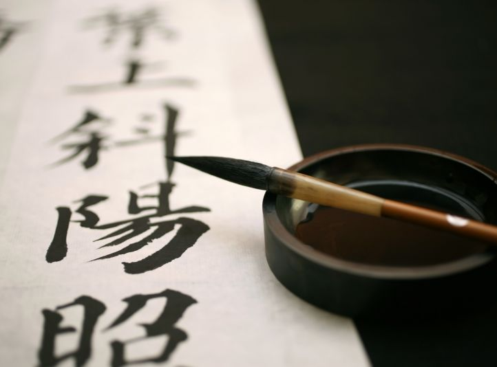 Article - Simplified Chinese or Traditional Chinese.jpg